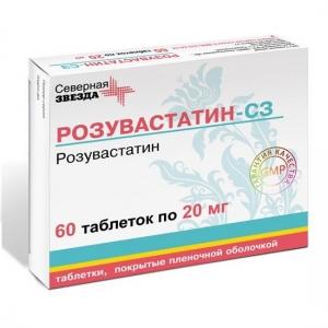 Розувастатин-СЗ табл.п.п.о. 20мг. №60
